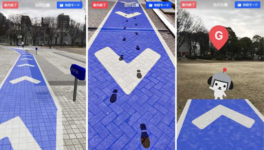Augmented Reality GPS by Yahoo